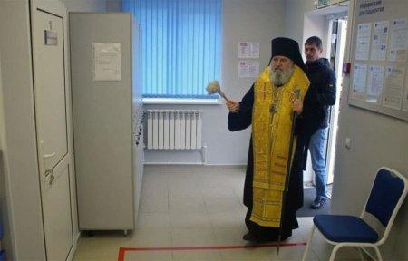 Центр Святой Марии Магдалины Вязьма