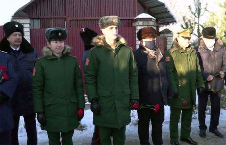 В Вязьме открыли памятную доску Дмитрию Шолохову