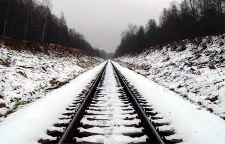 Железная дорога Вязьма – Брянск