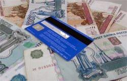 Бывший возлюбленный украл деньги с карты вязьмички