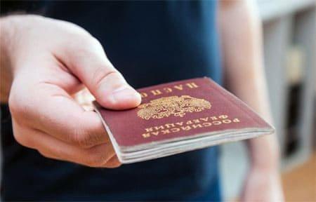 В Вяземском районе выявлена фиктивная регистрация