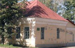 В Вязьме приватизируют здание XIX века
