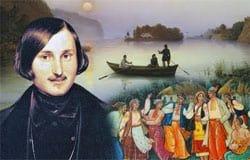 В Хмелите открывается выставка «Гоголь: жизнь в творчестве»