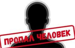 В Вязьме разыскивают двух белорусов