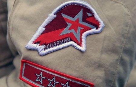На Ирину Кириенкову сфабриковали дело о нацизме