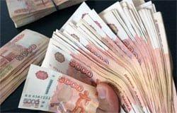 Житель Вязьмы перевел мошенникам более 1.5 миллиона рублей