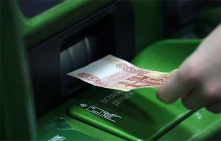 Спасая сына из ДТП вязьмичка потеряла 49 тыс. рублей