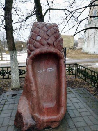 Клименковский лапоть теперь на балансе у населения