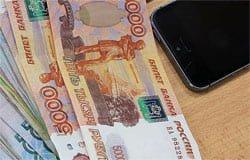 В надежде получить «компенсацию» вязьмичка подарила 640 тысяч