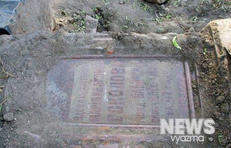 Найденные артефакты в сквере Доблестным предкам вызвали скандал