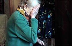 Мошенница под видом соцработника обокрала пенсионерку