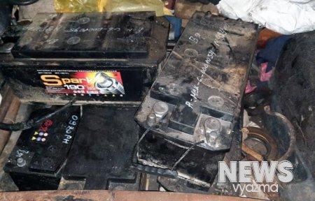 Житель Вязьмы обвиняется в хищении аккумуляторов