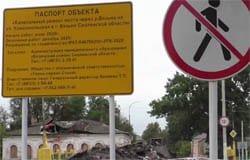 В Вязьме расторгли контракт на строительство Фроловского моста