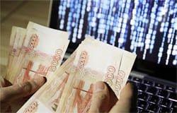 Житель Вяземского района инвестировал мошенников