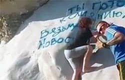 На Алтае нашли вязьмича, расписавшего скалы