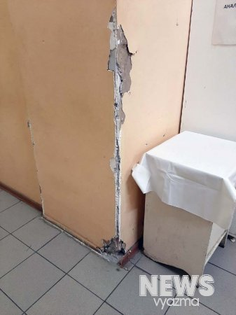 Вяземская ЦРБ: отделение хирургии - трэш и угар