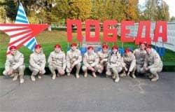 Юнармейцы из Вязьмы вошли в 20-ку лучших по России